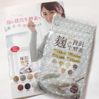〜麹の贅沢生酵素〜(ダイエット食品)