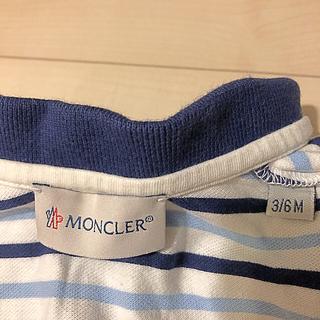 モンクレール(MONCLER)のモンクレール ポロシャツ 3-6M 正規本物ホログラム有(シャツ/カットソー)