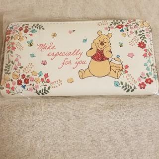 クマノプーサン(くまのプーさん)のプーさん 長財布(財布)