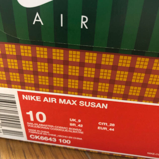 ナイキ(NIKE)のnike air max susan 28cm スーザン(スニーカー)
