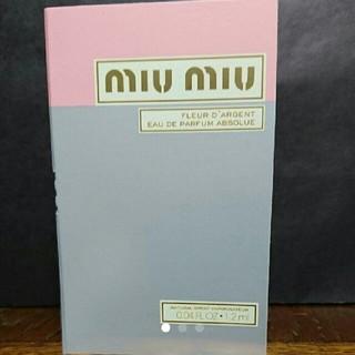 ミュウミュウ(miumiu)のミュウミュウ フルール ダルジャン オードパルファム アブソリュ 1.2ml (香水(女性用))