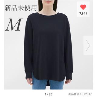 ジーユー(GU)のハニカムロングスリーブT ネイビー M 新品未使用(Tシャツ(長袖/七分))