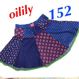オイリリー(OILILY)の☆  子供服  oilily  スカート   152/12Y(スカート)