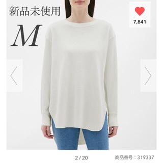 ジーユー(GU)のハニカムロングスリーブT M 新品未使用 ホワイト(Tシャツ(長袖/七分))