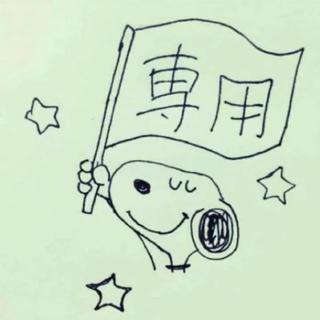 siiina417様♡専用(マタニティ)
