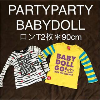 パーティーパーティー(PARTYPARTY)の2点*PARTYPARTY&BABYDOLL*ロンT 90(Tシャツ/カットソー)