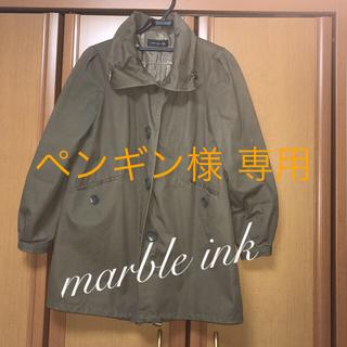 マーブルインク(marble ink)のモッズコート カーキ Mサイズ(モッズコート)
