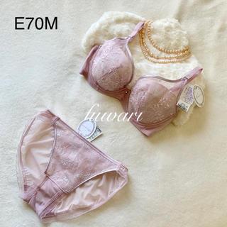 アモスタイル(AMO'S STYLE)のアモスタイル 高級ライン ドレス031 ピンク 新品 ブラジャー ショーツ(ブラ&ショーツセット)