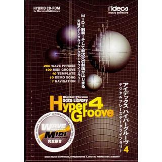 アイデックス ハイパーグルーブ4(DAWソフトウェア)