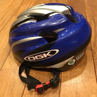 オージーケー(OGK)のOGK  子供  児童  自転車  ヘルメット(自転車)