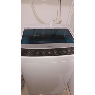 ハイアール(Haier)のHaier 洗濯機  4.5kg 一人暮らし(洗濯機)