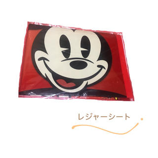 ディズニー(Disney)の【 Disney 】レジャーシート(その他)