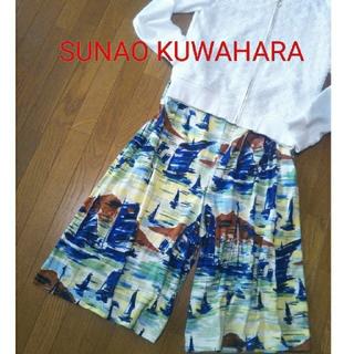 スナオクワハラ(sunaokuwahara)の美品スナオクワハラ日本製ガウチョパンツ(その他)