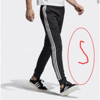 アディダス(adidas)のadidas originals トラックパンツ(ワークパンツ/カーゴパンツ)