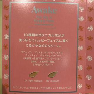 アウェイク(AWAKE)の☆雅智紗さま専用☆ アウェイク CCクリームとサンプル(ファンデーション)