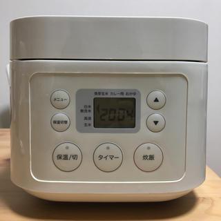 ムジルシリョウヒン(MUJI (無印良品))の無印 炊飯器3合炊き(炊飯器)