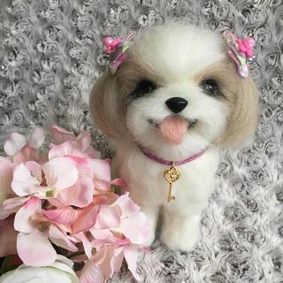 羊毛フェルト♡犬♡シーズー♡ぬいぐるみ風♡ハンドメイド(ぬいぐるみ)