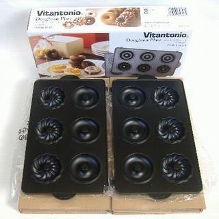 ビタントニオ ドーナツプレート〈2枚組〉PVWH-10-DT(サンドメーカー)