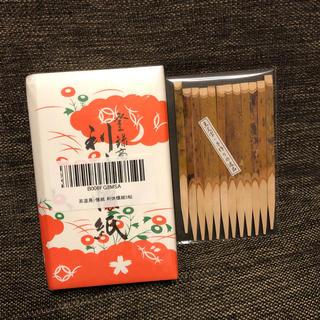 \ 茶道具 / 懐紙 5帖  ・ 黒文字(その他)