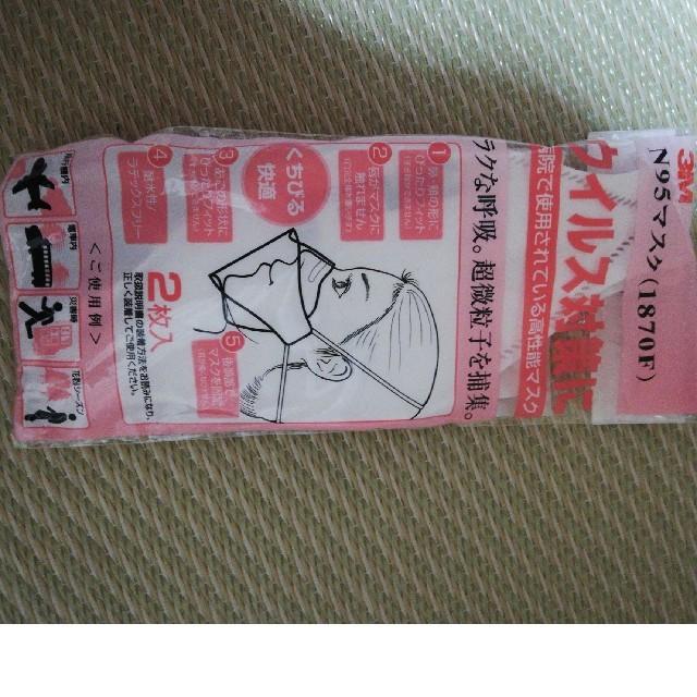 メディコム マスク ディフェンダーホワイト | N95 マスクの通販 by kirari's shop