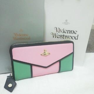 ヴィヴィアンウエストウッド(Vivienne Westwood)の【新品正規品】ヴィヴィアンウエストウッド 長財布 ピンク×グリーン(財布)