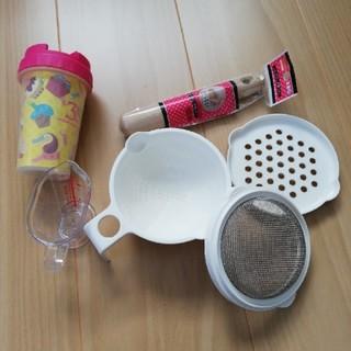 ピジョン(Pigeon)の離乳食セット(離乳食調理器具)