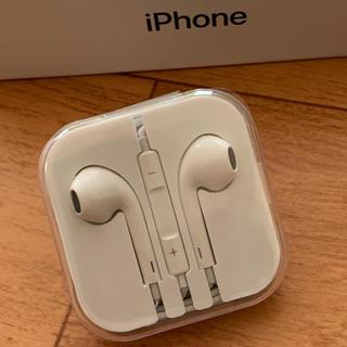 【新品・未使用】iPhone イヤホン (ヘッドフォン/イヤフォン)