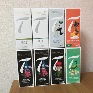 ネスレ(Nestle)のネスレスペシャルT(茶)