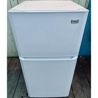 ハイアール(Haier)のコンパクトで可愛い(*≧∀≦*) ハイアール 2016年製 106L 冷蔵庫(冷蔵庫)