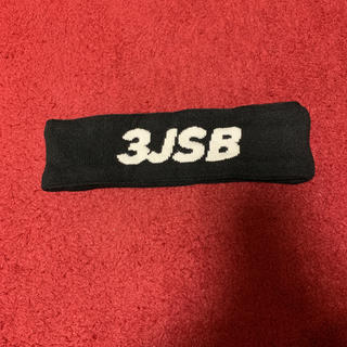 サンダイメジェイソウルブラザーズ(三代目 J Soul Brothers)の3代目JSB  ヘアバンド(ヘアバンド)