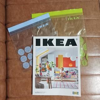 イケア(IKEA)の 新品 IKEA イケア カタログ おまけジップロック付き (住まい/暮らし/子育て)