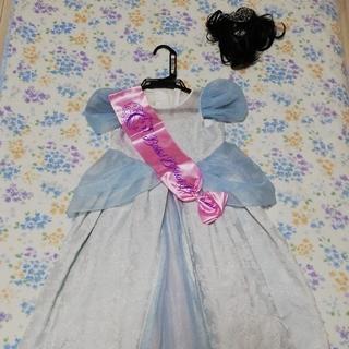 ビビディ バビディ ブティック シンデレラ ドレス セット 110(ドレス/フォーマル)