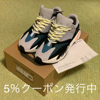 アディダス(adidas)のYEEZY BOOST 700 Kanye West 28.5 ファーストカラー(スニーカー)