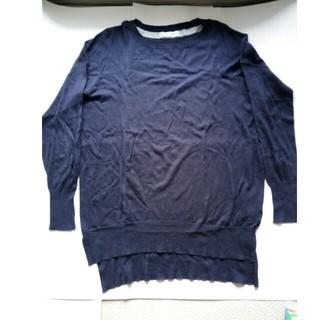 ツモリチサト(TSUMORI CHISATO)のTSUMORI CHISATO 2(ニット/セーター)