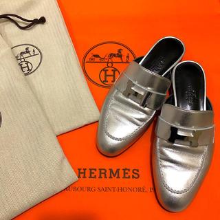 エルメス(Hermes)の極美品 エルメス 新作 ミュール トロカデロ シルバー 34 2019S春夏(ミュール)