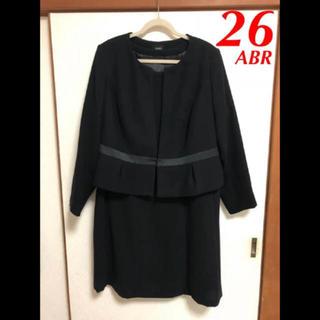 ⭐️大きいサイズ 礼服(礼服/喪服)