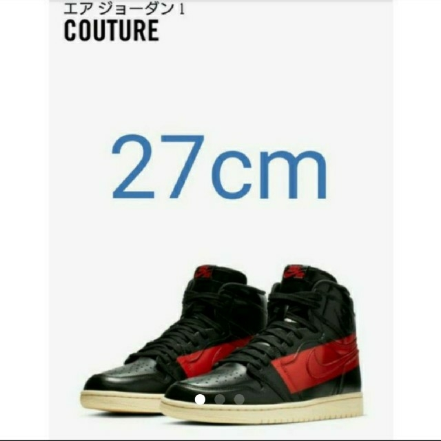 premium selection ba670 b50f1 NIKE(ナイキ)のAIR JORDAN 1 HIGH OG DEFIANT COUTURE メンズの靴