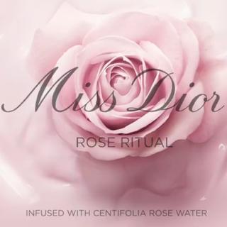 ディオール(Dior)のディオール ミスディオール ハンドクリーム(ハンドクリーム)