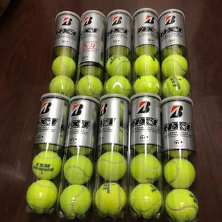 ブリヂストン(BRIDGESTONE)の中古 使用済 テニスボール ブリジストン NX1 4個入り10本(計40個)(ボール)