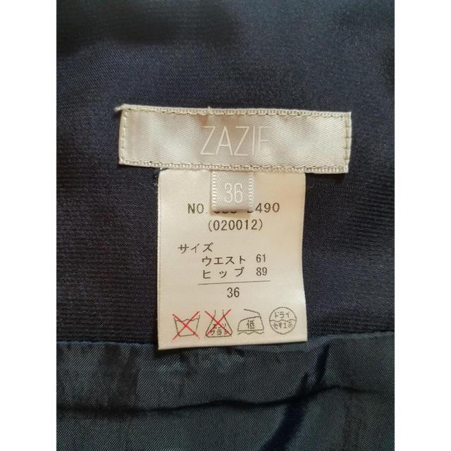 ZAZIE(ザジ)のZAZIE スカート レディースのスカート(ミニスカート)の商品写真