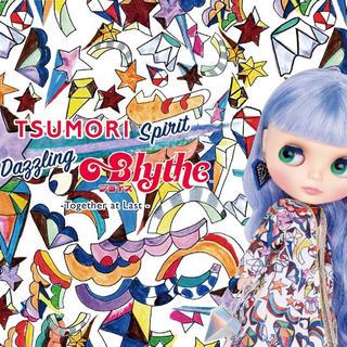 TSUMORI CHISATO - ツモリ スピリット ダズリング ブライス