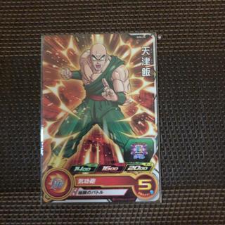ドラゴンボール(ドラゴンボール)のトモヒさん専用(シングルカード)