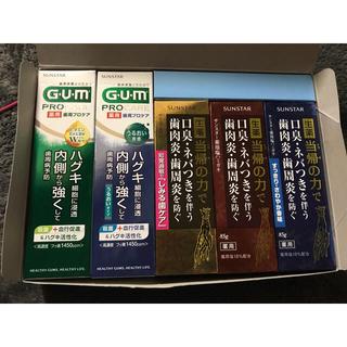 SUNSTAR - 歯磨き粉セット
