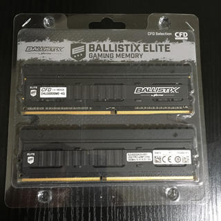 Micron BALLISTIX Elite DDR4 PC4-3000 8GB(PCパーツ)