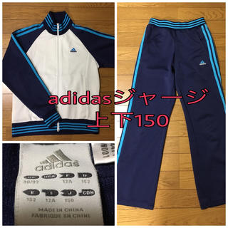 アディダス(adidas)のadidas アディダス ジャージ上下 150(その他)
