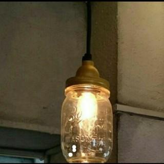 シーリングライト Ball ゴールド メイソンジャー(天井照明)