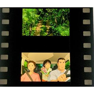 ジブリ(ジブリ)の三鷹の森 ジブリ美術館 フィルム 入場券 チケット 千と千尋の神隠し シーン変更(美術館/博物館)