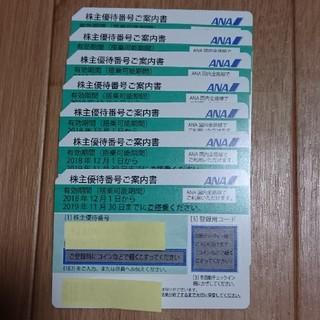 エーエヌエー(ゼンニッポンクウユ)(ANA(全日本空輸))の値下げ ANA 株主優待 7枚(その他)