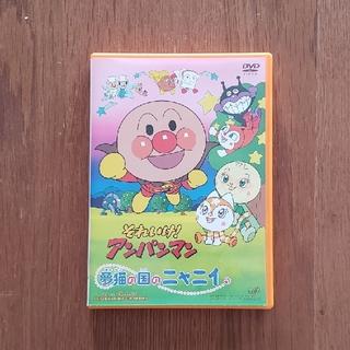 アンパンマン(アンパンマン)のアンパンマン映画DVD (キッズ/ファミリー)