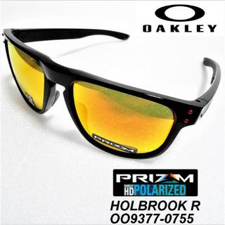 オークリー(Oakley)の☆新品☆ オークリー ホルブルックR プリズム偏光レンズ OO9377-0755(ウエア)